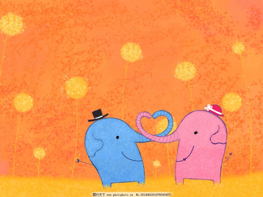大象爱心卡通背景 大象 爱心 卡通背景 卡通背景模板下载 可爱背景