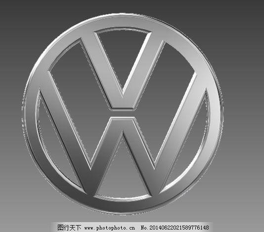 大众汽车的标志免费下载