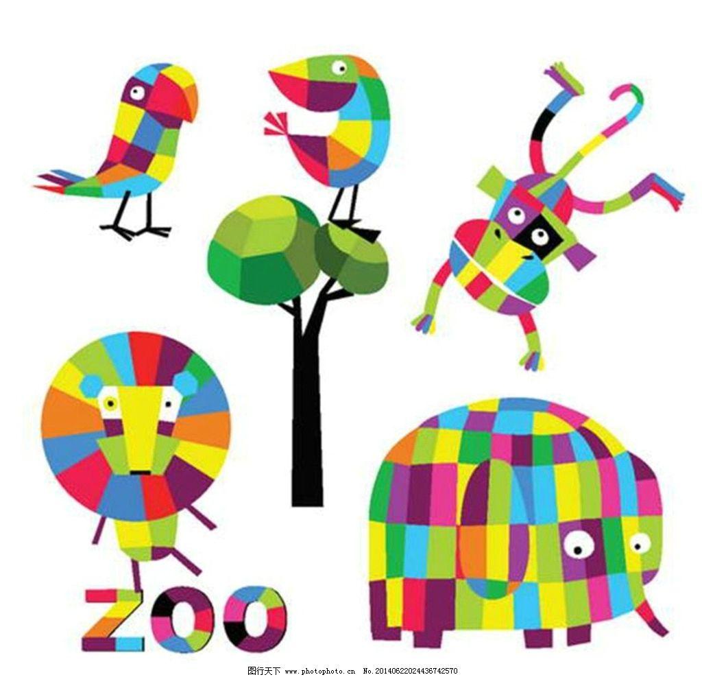 卡通动物 动物 小鸟 鹦鹉 猴子 狮子 大象 绿树 小动物 动物设计 可爱
