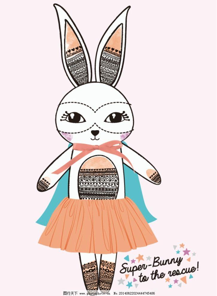 兔子 小白兔 卡通动物 卡通画 卡通插画 时尚插画 矢量 背景底纹 野生