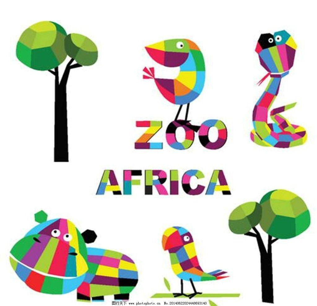 卡通动物 动物 绿树 大树 河马 蛇 鹦鹉 小鸟 小动物 动物设计 可爱