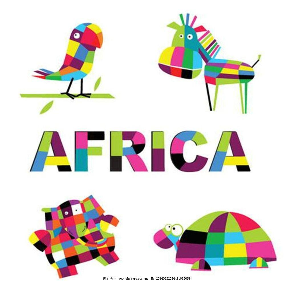 卡通动物 动物 小鸟 河马 斑马 乌龟 小动物 动物设计 可爱动物 野生
