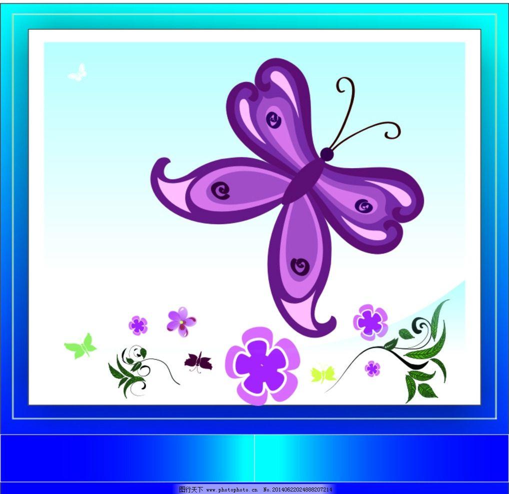 蝴蝶 可爱 颜色 图案 背景 色彩 线条