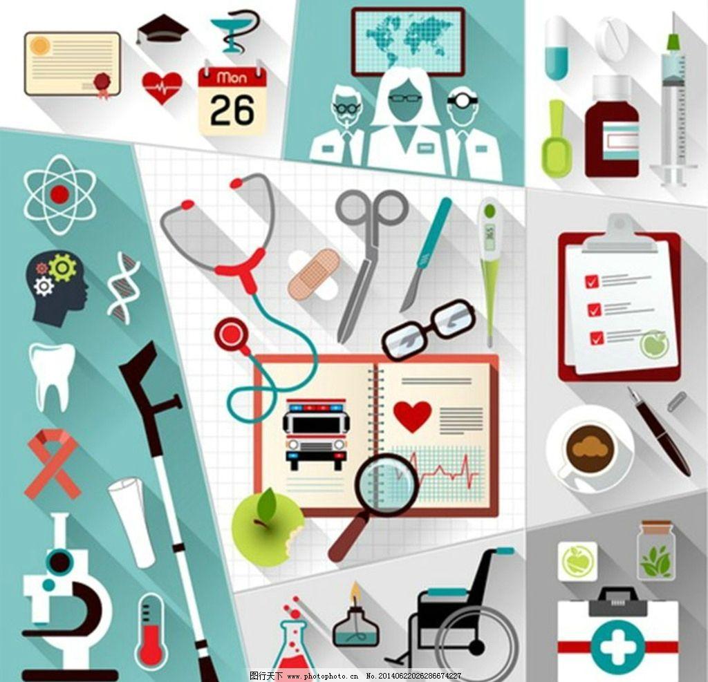 医疗设备 医疗器械图片