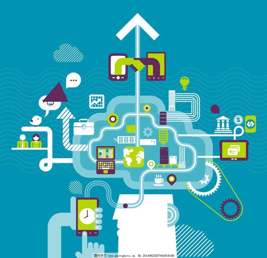 互联网经济_...财经战略研究院互联网经济研究室主任、研究员李勇坚发言-蓝鲸财...