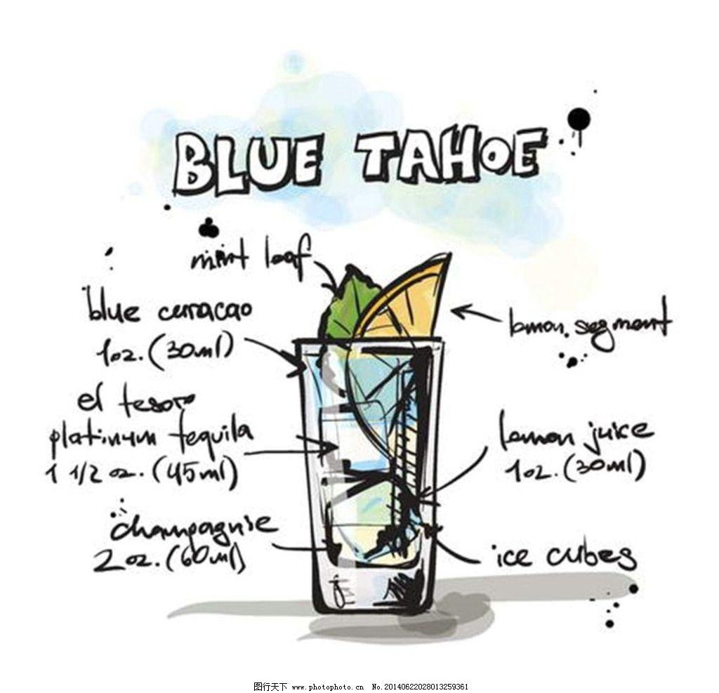 手绘 果汁 插画 饮料 彩绘 手绘图案 素描设计 酒水 鸡尾酒 餐饮美食