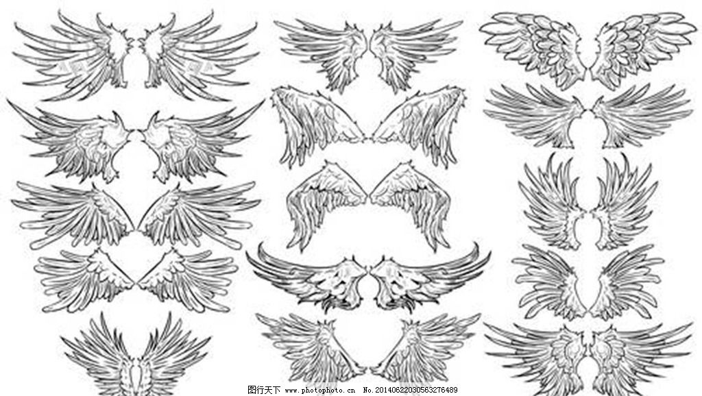 翅膀图案 翅膀 天使翅膀