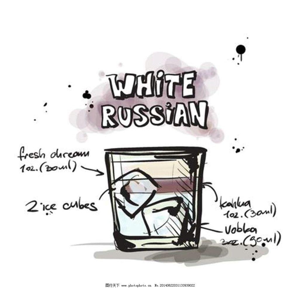 手绘 果汁 插画 饮料 彩绘 手绘图案 素描设计 酒水 鸡尾酒 威士忌