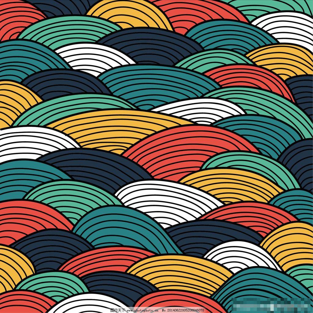彩色的波浪 彩色的波浪免费下载 创意 矢量图 花纹花边