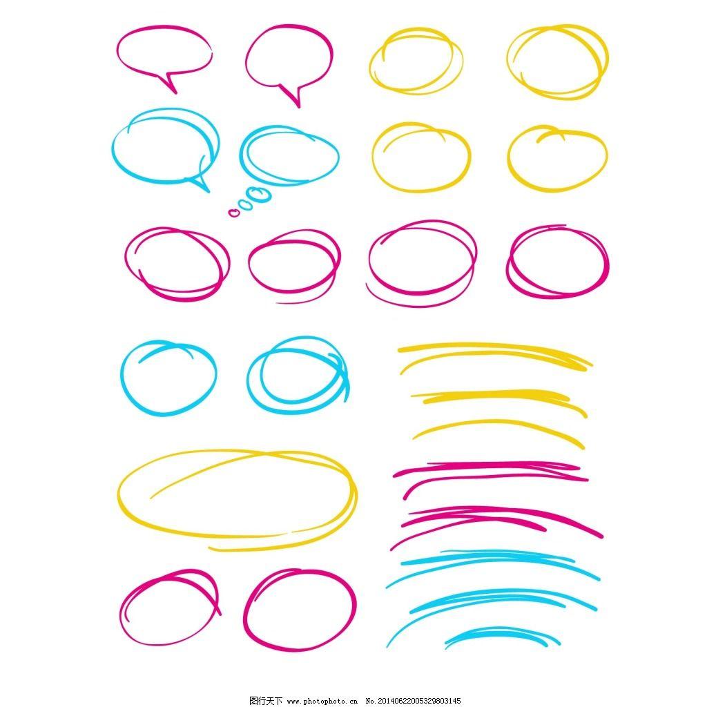 彩色手绘对话框 彩色手绘对话框免费下载 创意 矢量图 广告设计