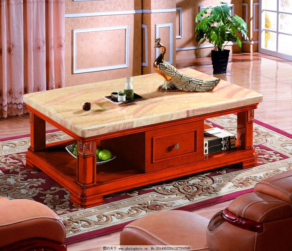 酒柜 实木茶几 实木茶几背景 地毯 酒柜 吊灯 家居装饰素材 室内设计