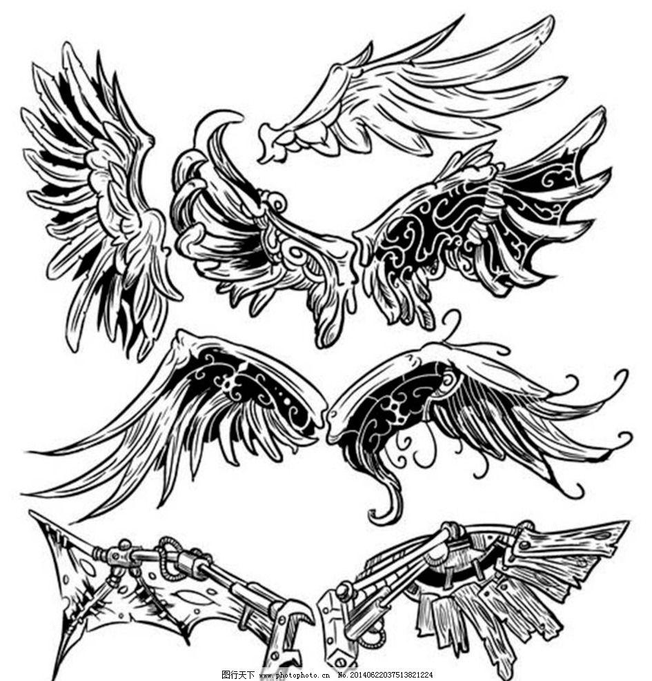 翅膀图案 天使翅膀 恶魔翅膀 纹身图案 卡通设计 广告设计