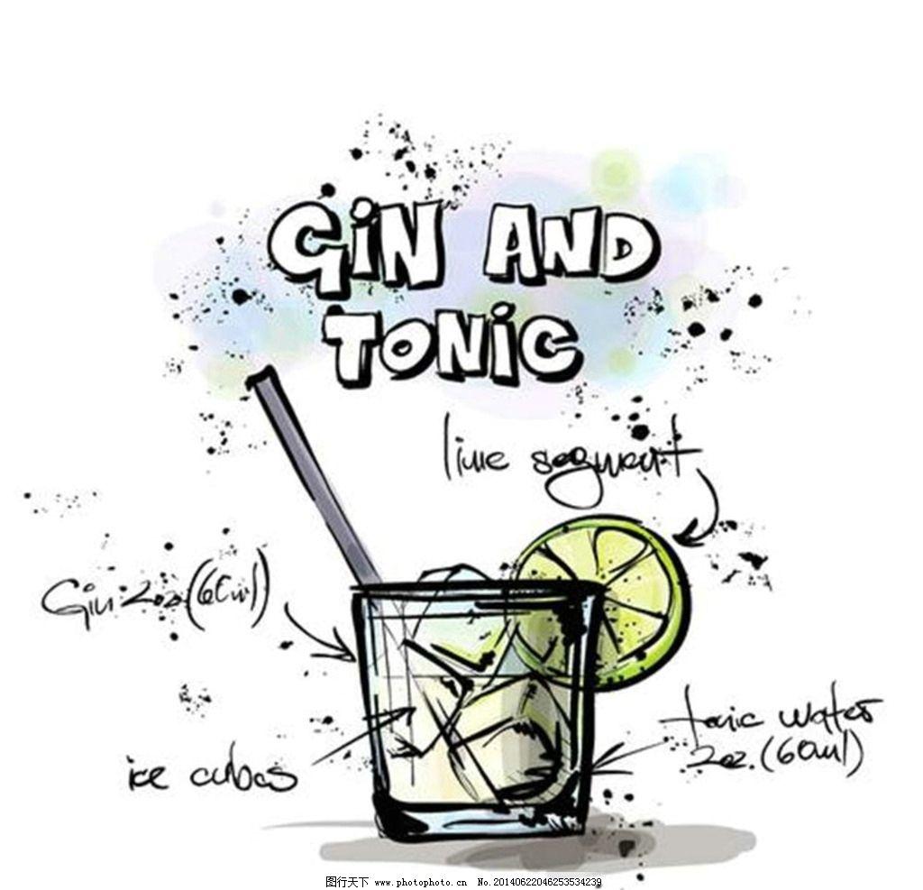 手绘 彩绘 插画 饮料 手绘图