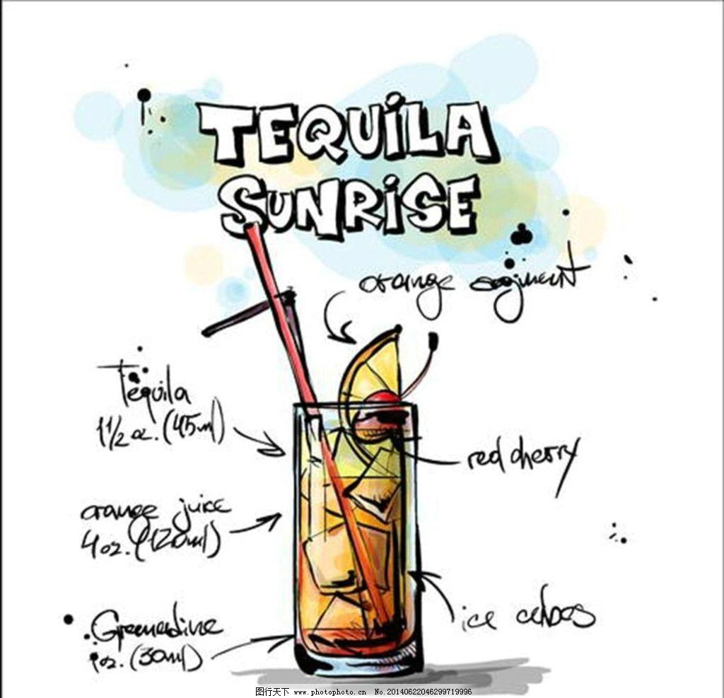 手绘 彩绘 插画 饮料 手绘图案 素描设计 酒水 果汁 餐饮美食 生活