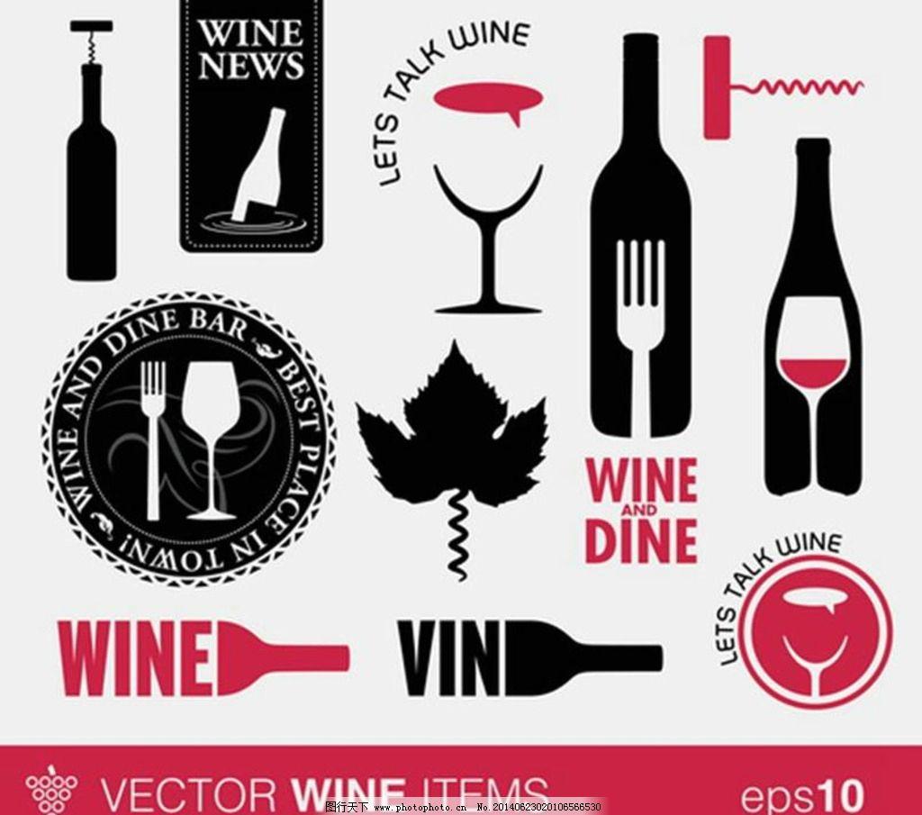 红酒设计 红酒图标图片
