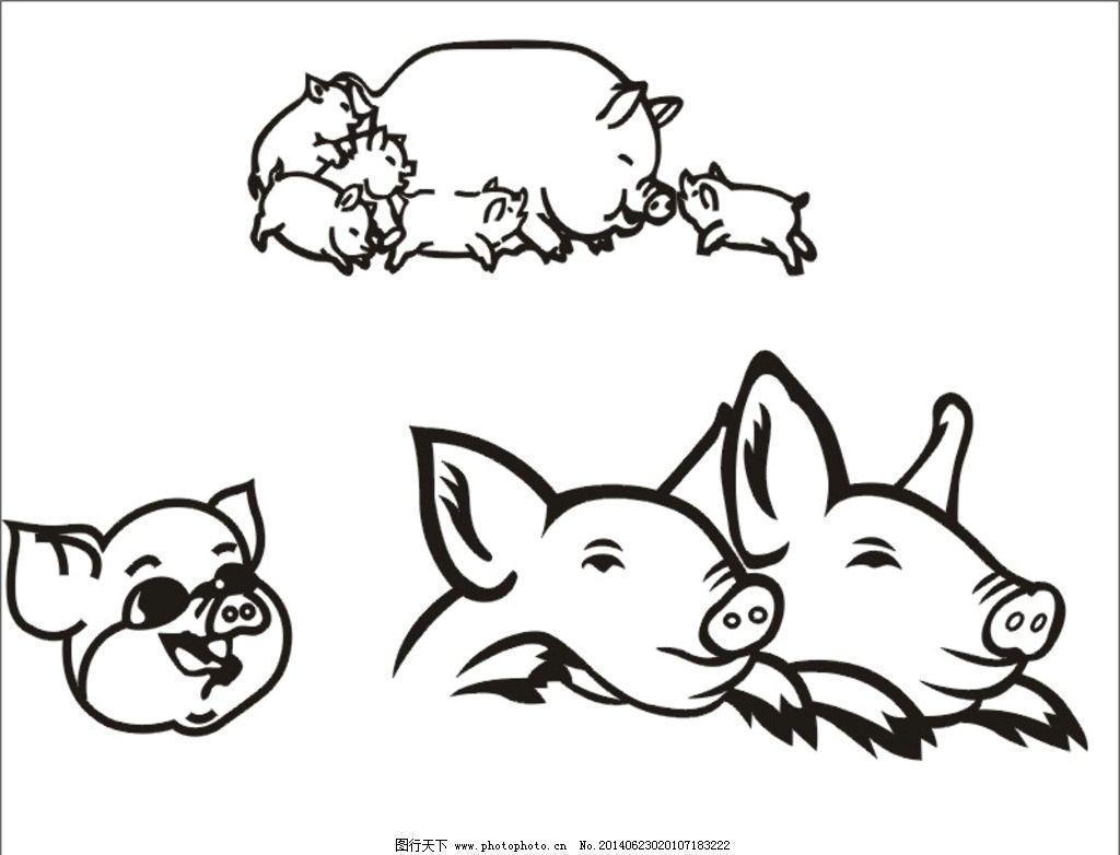 卡通猪 兽用 线第猪 黑白猪 猪头 母猪 失量猪 小猪 玩耍猪