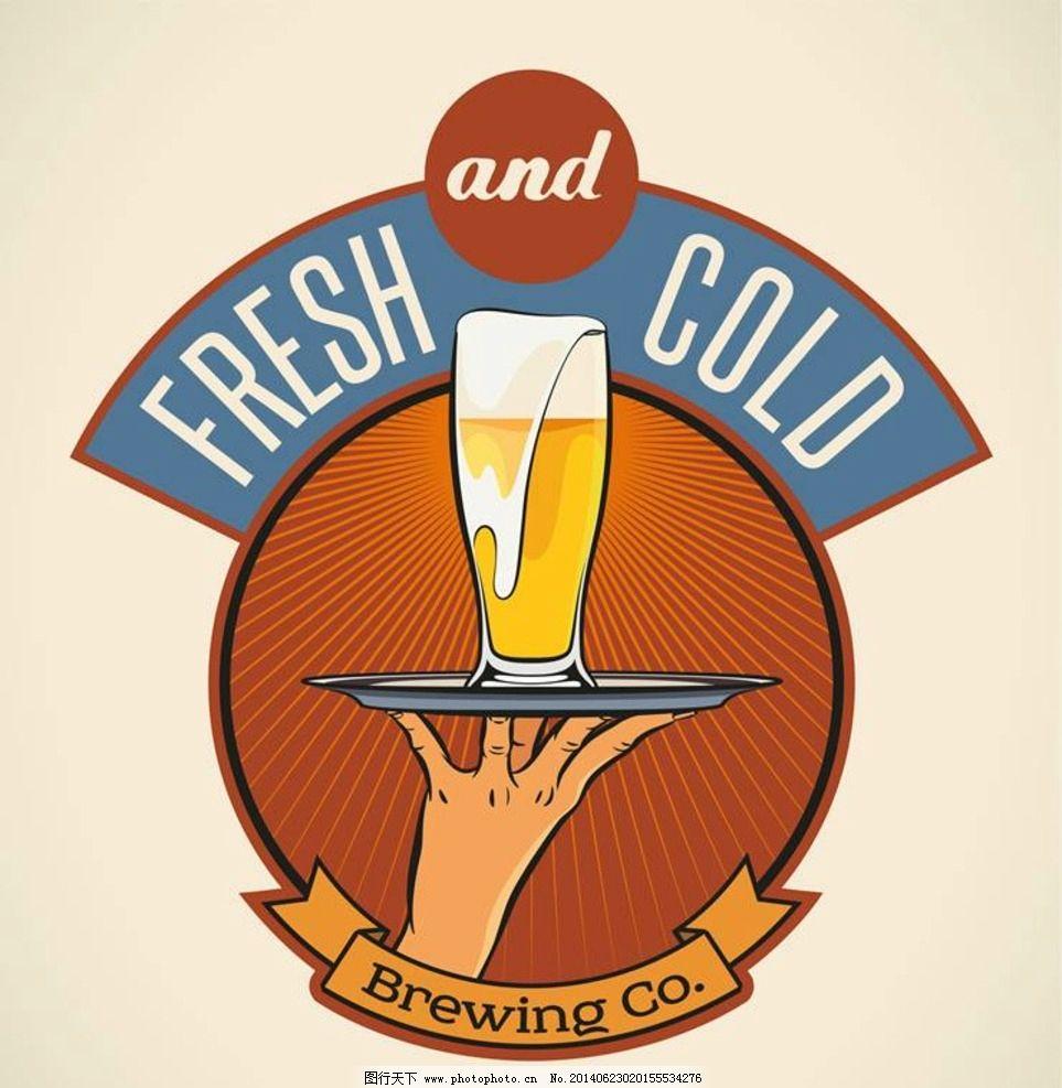 啤酒 啤酒图标图片