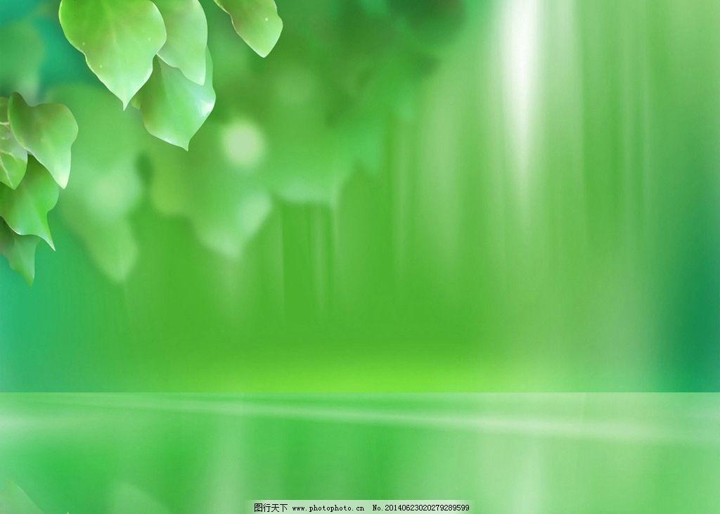 绿色桌面壁纸 电脑桌面 绿叶图片