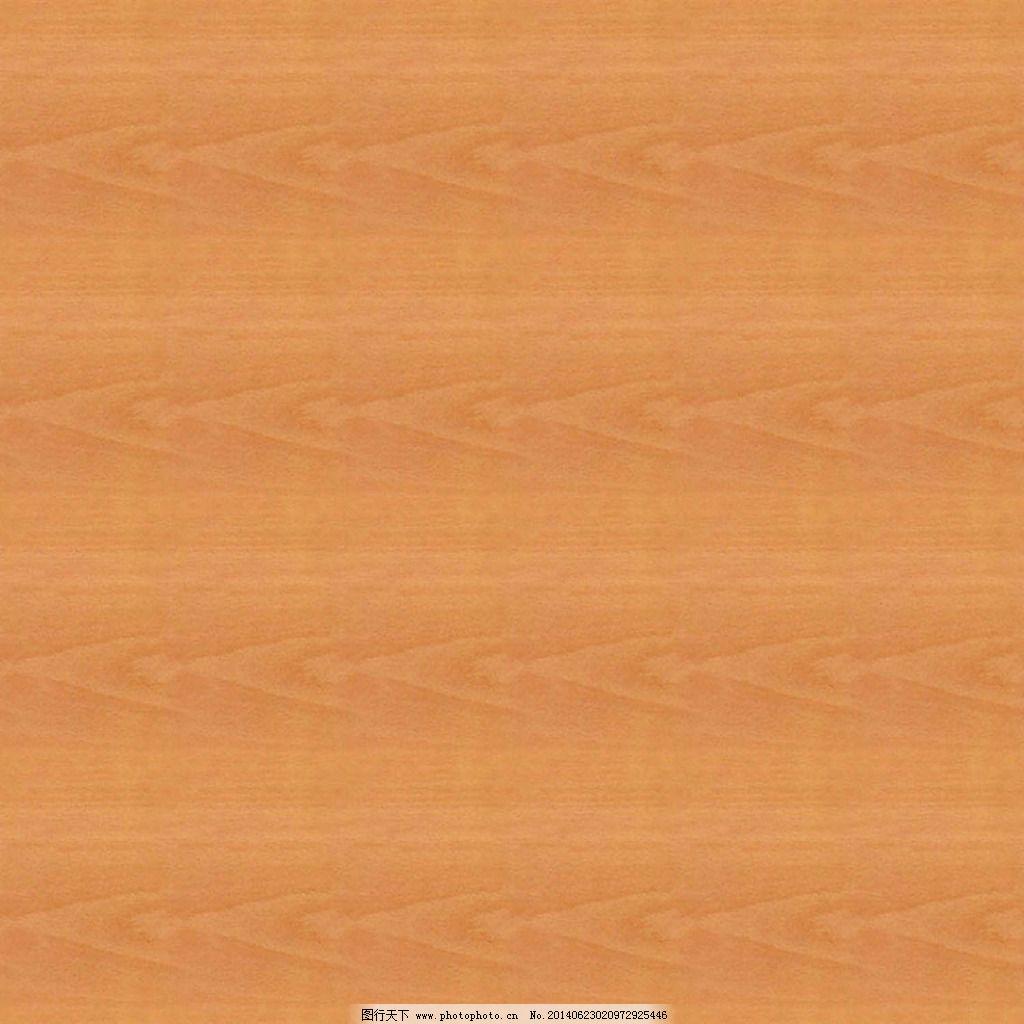 木质纹理素材_背景图片