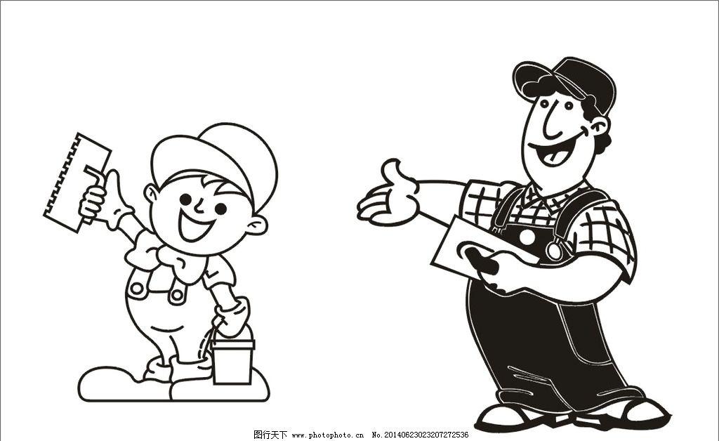 小孩 腻子粉包装 卡通人物 师傅 工人 卡通工人 建筑家居 职业人物 人