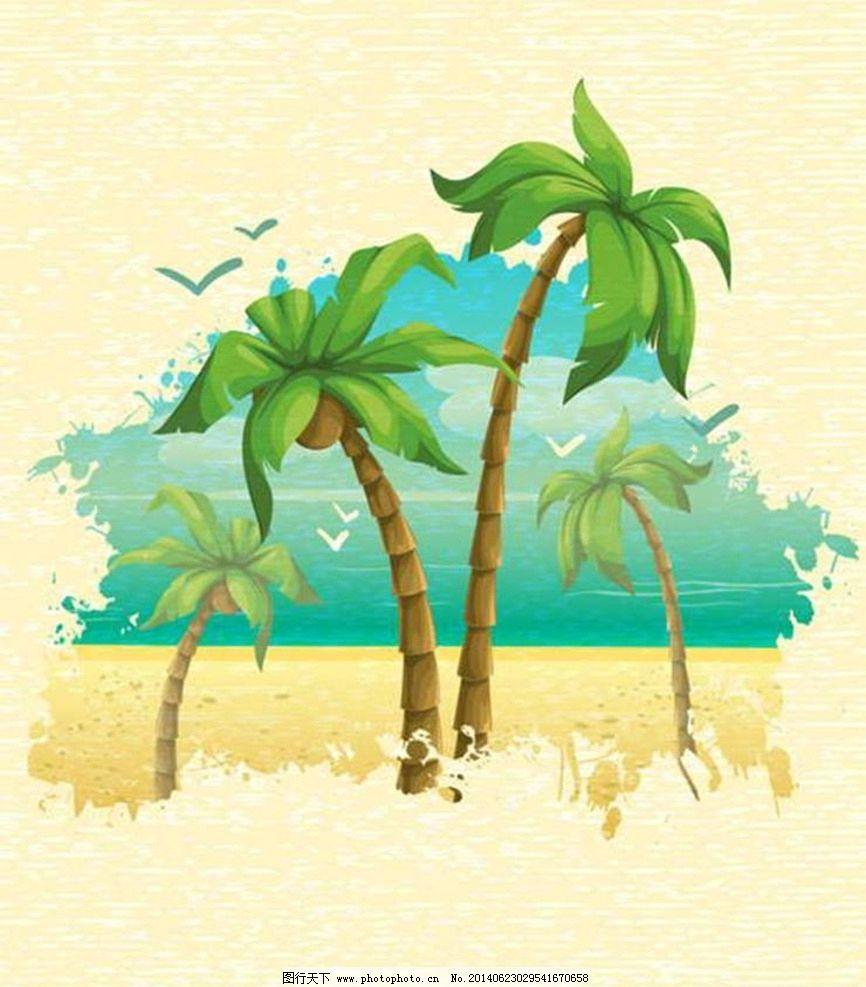 海滩度假 度假标志 旅游标志 海边旅游 沙滩旅游 休闲 椰子树 广告