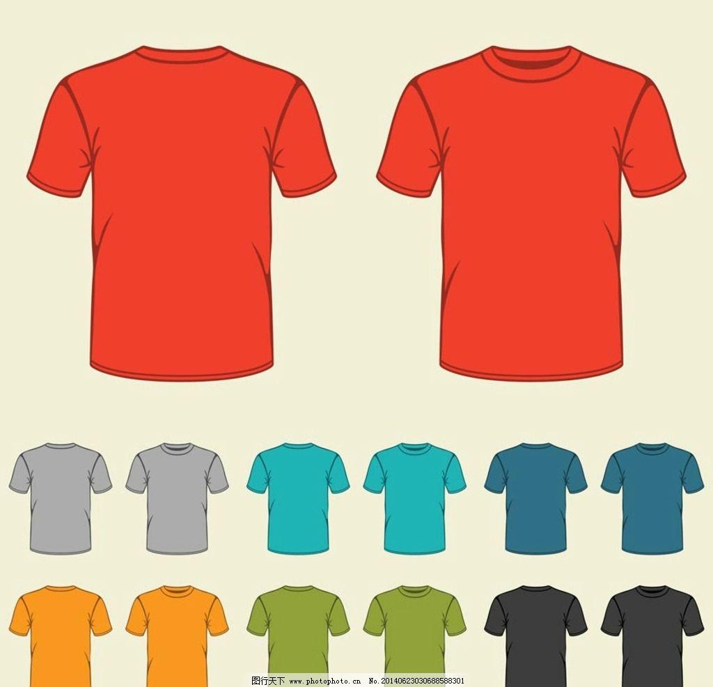 t恤设计 t恤图案 服装 服装设计 t恤样式 t恤款式 衣服设计 广告设计