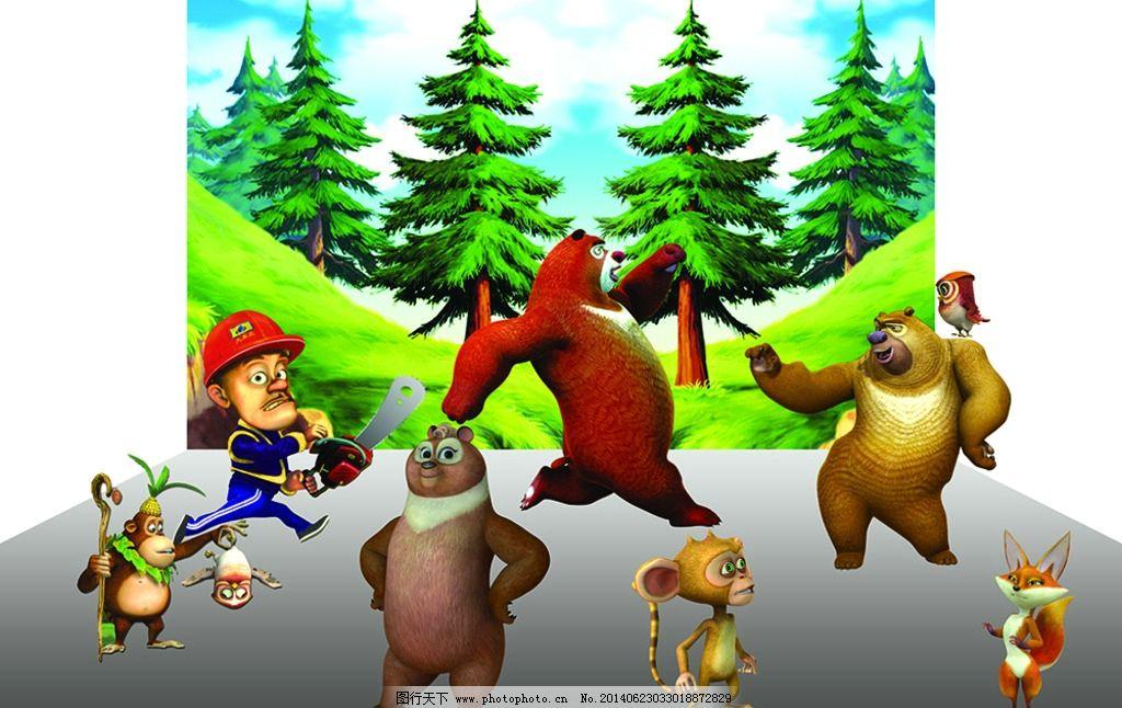 熊出没哪一集是吉吉的毛毛霸占了熊洞