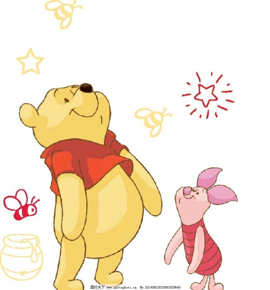 维尼熊 迪士尼 卡通 动画 可爱 图片素材 其他 设计 ai
