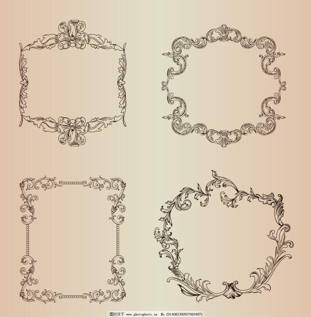 复古欧式花边 复古欧式花边免费下载 花边相框 花边条纹 矢量图