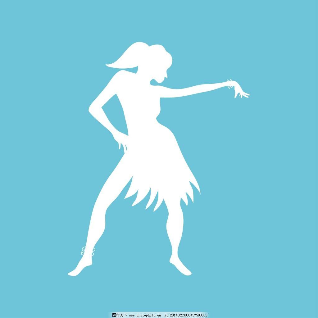 跳舞的人 跳舞的人免费下载 剪影 人物 舞蹈 矢量图 矢量人物