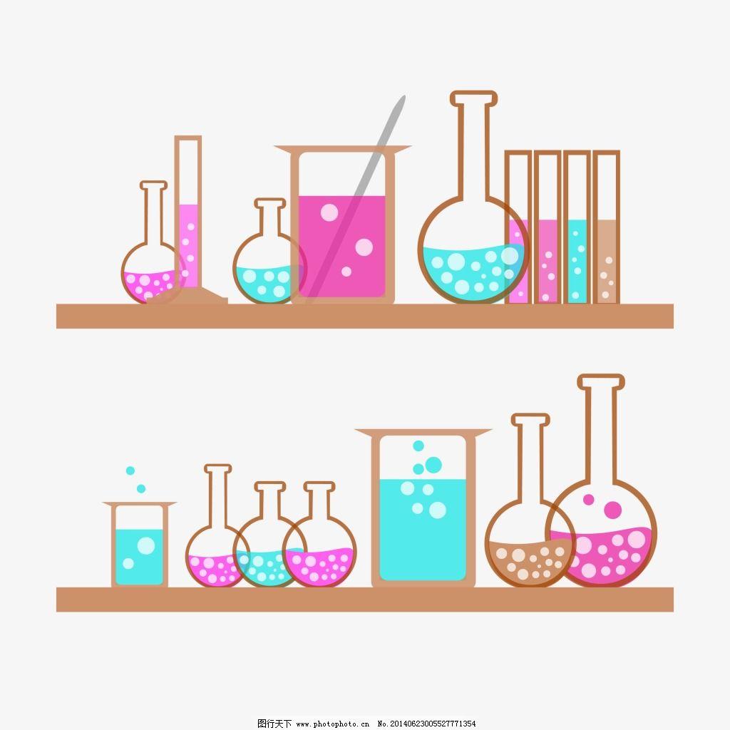 化学实验器具图片