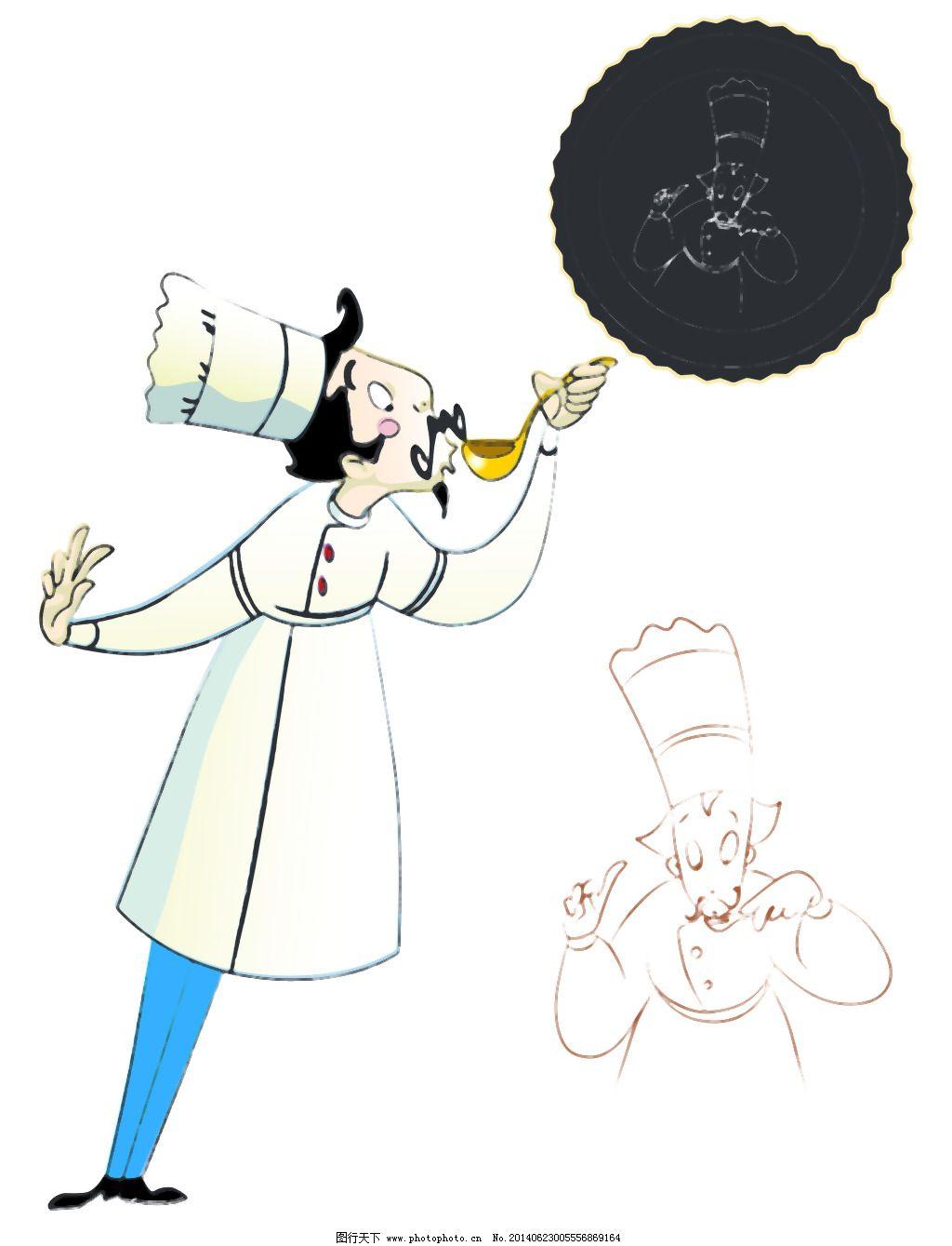 卡通人物的厨师07矢量 动漫图书 草案 特征 分工 矢量图 其他矢量图