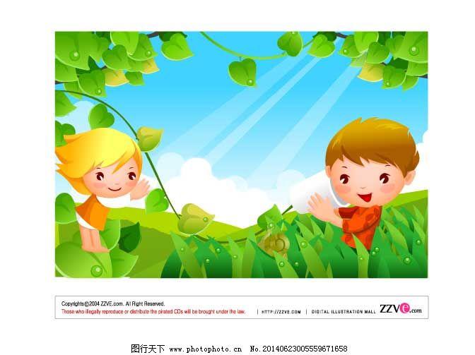 风景插画 卡通男孩女孩 日常生活 矢量人物 自然风景 儿童漫画 卡通