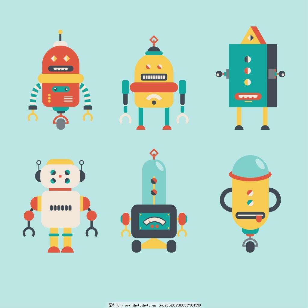 创意 机器人 卡通 科技 创意 卡通 科技 机器人 矢量图 现代科技