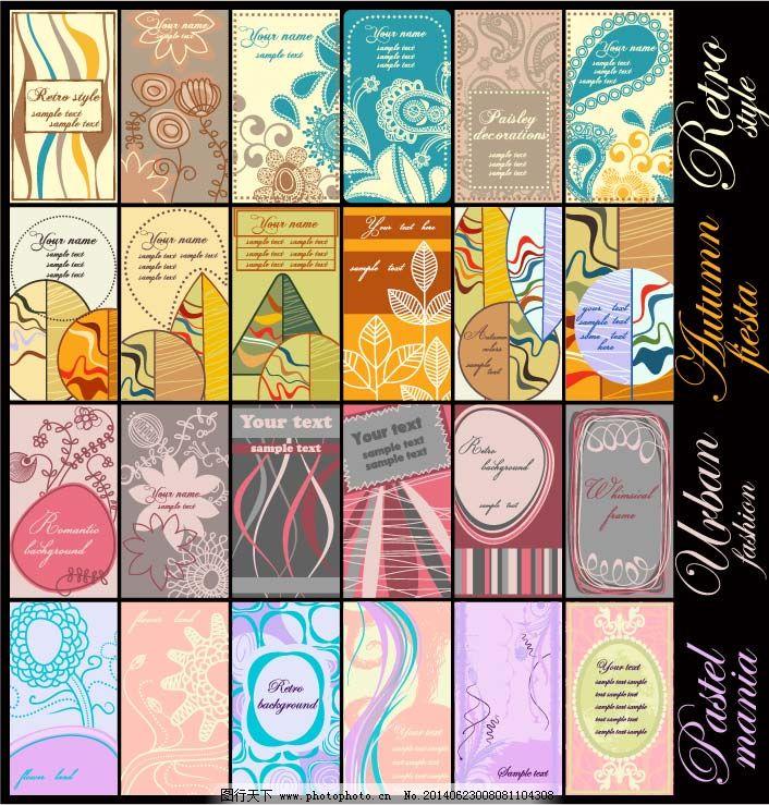 矢量背景 矢量图 手绘花卉 田园风格 图案 涂鸦 线条 矢量背景 卡片