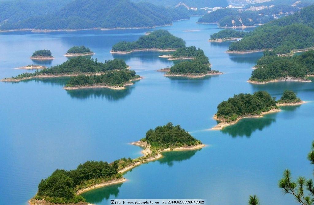 千岛湖 中国风光 中国美景 世界文化遗产 人文景观 名胜古迹 旅游圣地