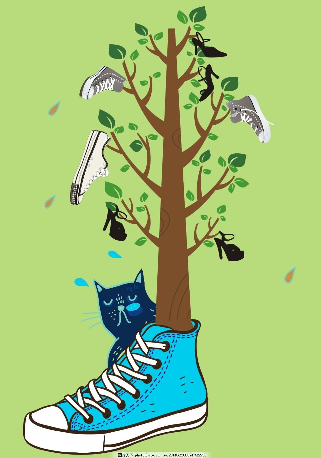 鞋子创意海报 设计 海报 创意 cdr 绿色 cdr