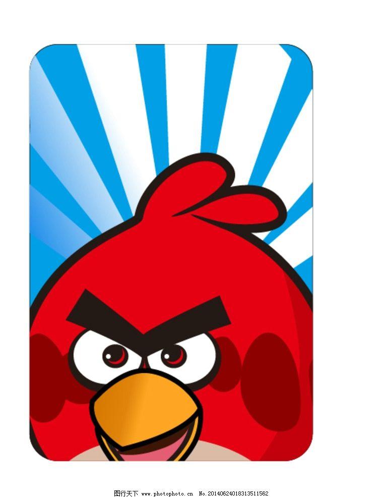 愤怒的小鸟 小鸟 红色