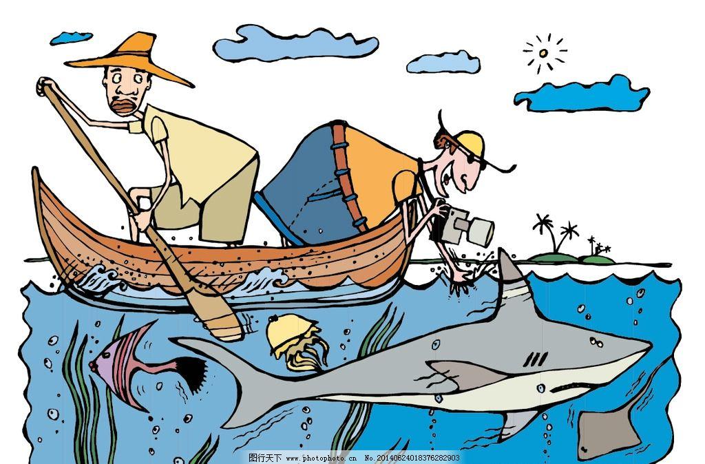 欢乐家族 鲨鱼 划船 拍照 海上 云朵 动漫人物 动漫动画 设计 eps