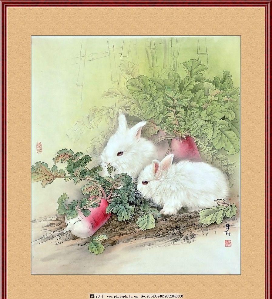 兔子工笔画图片