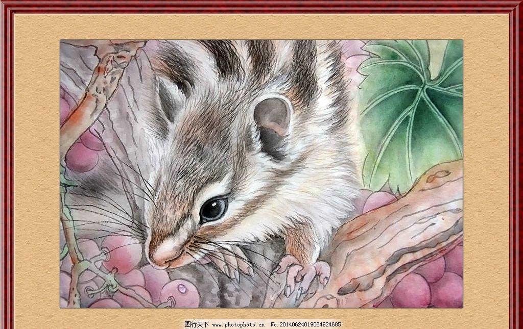 松鼠工笔画图片