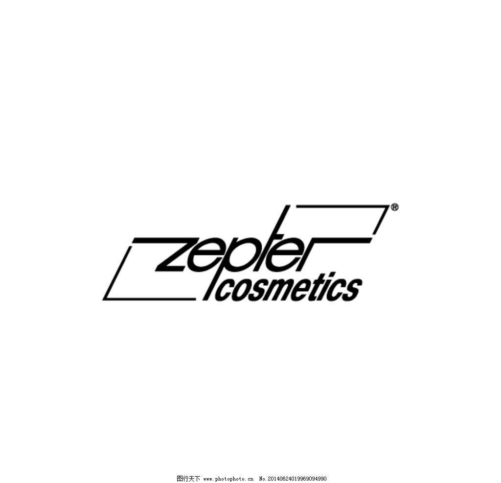化妆护理公司标志 化妆护理公司 全球logo大集 企业标识 标识 vi 企业