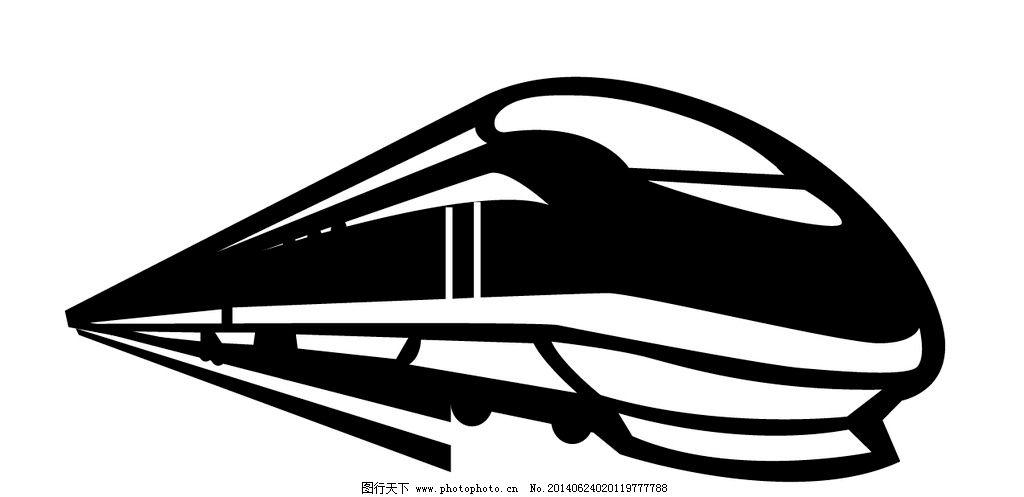 高铁剪影 黑白火车 地铁