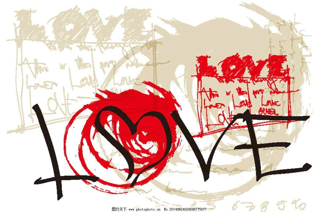 love 爱 涂鸦 街头涂鸦 绘画 手绘 手写 字体 艺术 艺术字 毛笔 墨迹