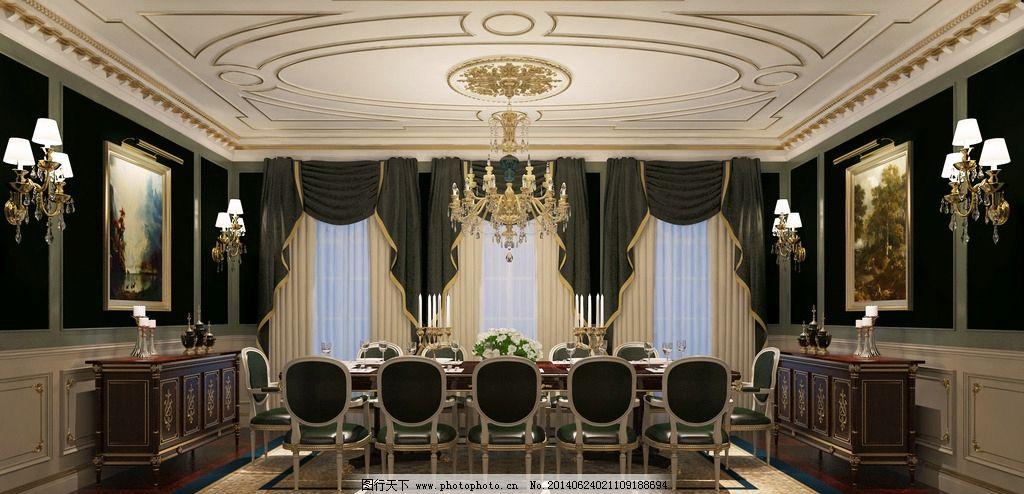 欧式高端别墅餐厅图片