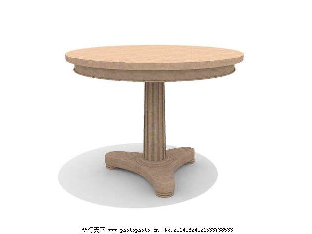 欧式桌3d模型桌子图片免费下载 家具效果图 欧式桌3d模型 欧式桌模型