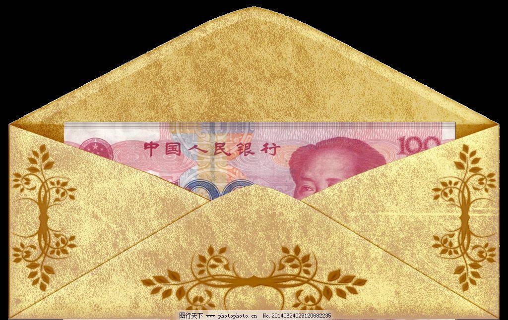 信封装钱 信封 装钱 人民币 钱 欧式花纹 尊贵 包装设计 广告设计