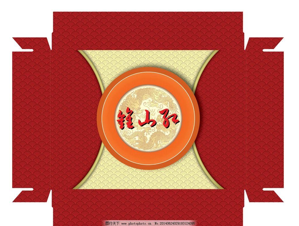 茶叶包装 包装展开图 红茶包装 钟山红 祥云底图 包装盒 包装设计