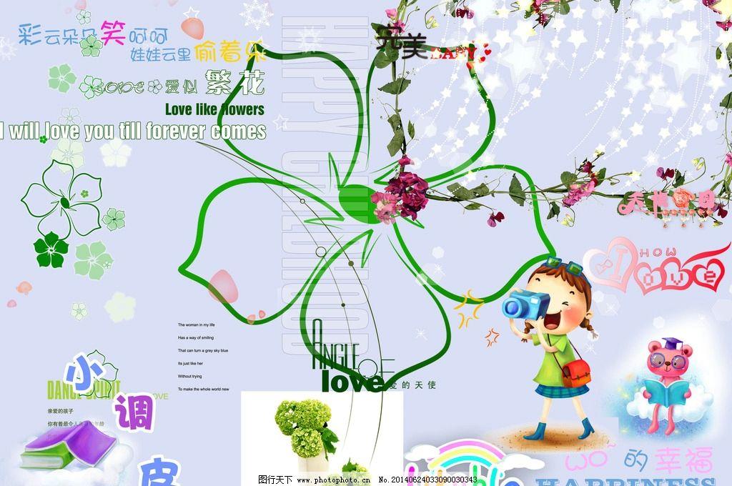 儿童玩具海报设计图片