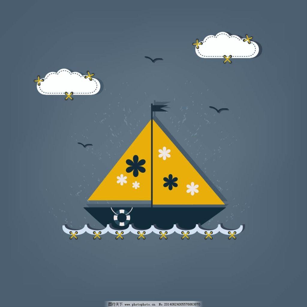 大海上的船免费下载 白云 船 创意 大海 创意 行驶 船 大海 白云 矢量